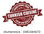 turkish cuisine stamp   Shutterstock .eps vector #1081364672