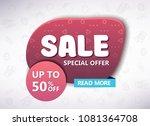 sale banner design. vector...   Shutterstock .eps vector #1081364708