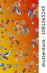 floral seamless pattern   Shutterstock . vector #1081365245