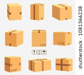 cardboard boxes  stacked sealed ... | Shutterstock .eps vector #1081366238