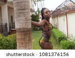 sexy ebony female in african... | Shutterstock . vector #1081376156