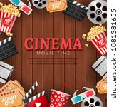 cinema movie theater poster... | Shutterstock .eps vector #1081381655