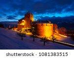 vaduz  liechtenstein.... | Shutterstock . vector #1081383515