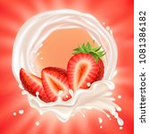 strawberry in milk. realistic... | Shutterstock .eps vector #1081386182
