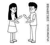 isometric little kids couple... | Shutterstock .eps vector #1081389488