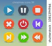 funny multimedia icons | Shutterstock .eps vector #1081394966