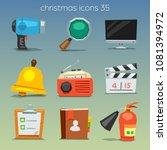 funny multimedia icons | Shutterstock .eps vector #1081394972