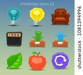 funny multimedia icons | Shutterstock .eps vector #1081394996