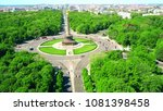 aerial view of famous berlin... | Shutterstock . vector #1081398458