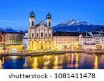 the lights of the jesuit church ... | Shutterstock . vector #1081411478
