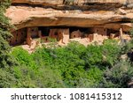mesa verde cliff dwellings | Shutterstock . vector #1081415312
