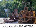 rusted old cogwheel.   Shutterstock . vector #1081417106