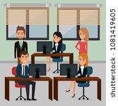 elegant business people in the... | Shutterstock .eps vector #1081419605
