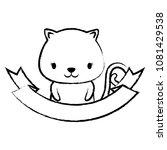 cute animals design | Shutterstock .eps vector #1081429538