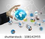 businessman holding business... | Shutterstock . vector #108142955