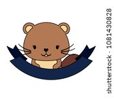 cute animals design | Shutterstock .eps vector #1081430828