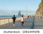 running jogging on barcelona...   Shutterstock . vector #1081449698