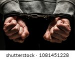 close up of a man's hands... | Shutterstock . vector #1081451228