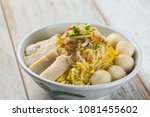 clear soup noodle asian style | Shutterstock . vector #1081455602
