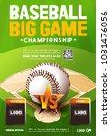baseball poster  flyer brochure ...   Shutterstock .eps vector #1081476056