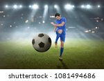young asian football player... | Shutterstock . vector #1081494686