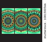 beautiful hand drawn indian... | Shutterstock . vector #1081500566