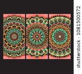 beautiful hand drawn indian... | Shutterstock . vector #1081500572