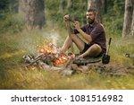 man lumberjack with beard... | Shutterstock . vector #1081516982