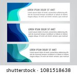 abstract blue curve line... | Shutterstock .eps vector #1081518638