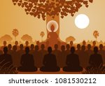 lord of buddha mediating with... | Shutterstock .eps vector #1081530212
