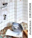 old sink kitchen | Shutterstock . vector #1081530608
