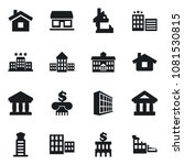 set of simple vector isolated... | Shutterstock .eps vector #1081530815
