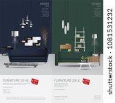 2 vertical banner furniture... | Shutterstock .eps vector #1081531232