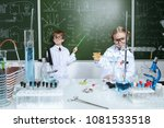 two children scientists making... | Shutterstock . vector #1081533518