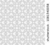 vector seamless models. modern... | Shutterstock .eps vector #1081540058