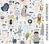 seamless childish pattern with... | Shutterstock .eps vector #1081550822