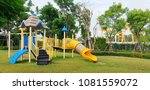 colorful playground in the... | Shutterstock . vector #1081559072