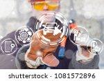 electric smart automatic auto....   Shutterstock . vector #1081572896