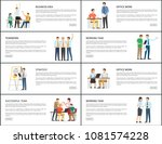 business idea collection of web ... | Shutterstock .eps vector #1081574228