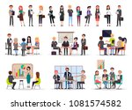 successful business people on... | Shutterstock .eps vector #1081574582