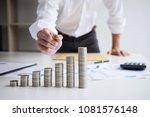 business accountant or banker ... | Shutterstock . vector #1081576148