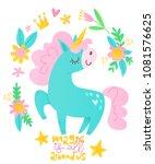 cute vector happy birthday card ... | Shutterstock .eps vector #1081576625