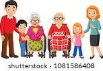 cartoon happy family | Shutterstock .eps vector #1081586408