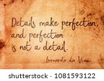 details make perfection  and... | Shutterstock . vector #1081593122