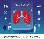 breathing lungs anatomy check... | Shutterstock .eps vector #1081594952