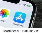 sankt petersburg  russia  april ... | Shutterstock . vector #1081604945