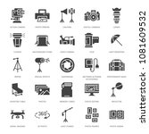 photography equipment flat... | Shutterstock .eps vector #1081609532