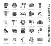 photography equipment flat... | Shutterstock .eps vector #1081609532