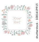 floral frame background in... | Shutterstock .eps vector #1081619915
