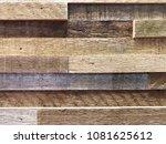 aged wood. seamless pattern... | Shutterstock . vector #1081625612